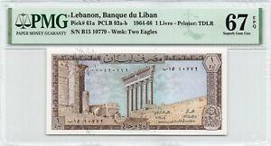 Lebanon 1 Livre 1964 P-61a PMG 67 EPQ