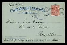 DR WHO 1916 NETHERLANDS GRONINGEN TO BELGIUM CHILE POSTAL CARD C187810