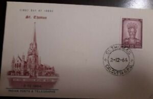 L) 1964 INDIA, ST. THOMAS, SAN THOME CATHEDRAL, ARCHITECTURE, FDC