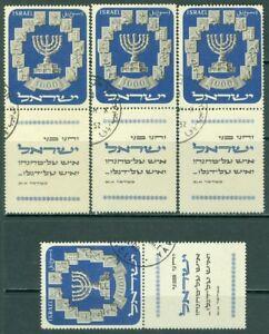 EDW1949SELL : ISRAEL 1952 Scott #55 Nice group of 4 Very Fine, Used Short Tabs