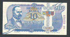 CROATIA 10 Banica 1990 UNC  PROPOSAL NOTE  Stjepan Radic - Rare serial prefix KP