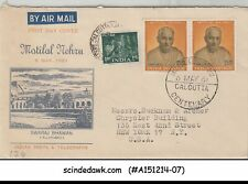 INDIA - 1961 MOTILAL NEHRU / FAMOUS INDIAN -  FDC