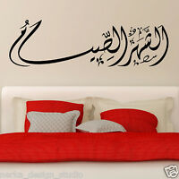 32 Free cristaux D5 Islamique autocollants muraux Calligraphie Wall Art Decal kalimah