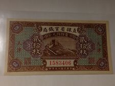 1926 China, Provincial Bank Of Chihli, 20 Copper Coins Banknote, Tientsin Mint