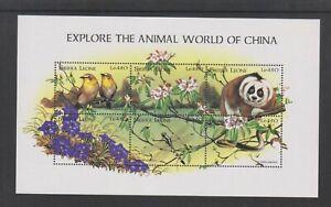 Sierra Leone - Explore the Animal World of China sheet - MNH