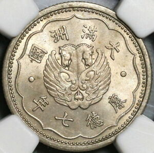 1940 NGC MS 63 Manchukuo Chiao KT7 China Japan Puppet State Coin (21012406C)