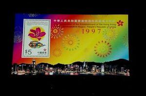 HONG KONG #798a, 1997, FLOWERS, SOUVENIR SHEET, MNH, NICE! LQQK!