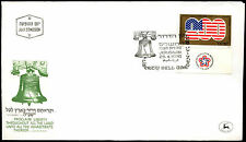 Israel 1976 American Revolution FDC First Day Cover #C38476