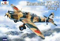 Amodel 72153 Ki-32 'Mary', Camouflage, 1/72 scale plastic model kit