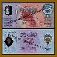 Kuwait 1 Dinar (2 Pcs Set), 1993 & 2001 P-CS1/CS2 Commemorative Polymer Unc