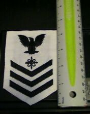 White U.S. Navy Data Systems Tech (Electronics Tech) 1st Class Petty Ofc. Patch