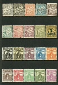 TUNISIA 1901-49 Postage Due Mint and Used Issues Selection (Sep 104)