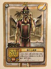 One Piece Card Game Rare BP-C16