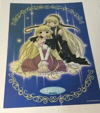 Chobits Plastic Transparent Poster Anime Licensed Twins