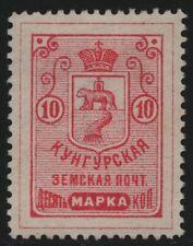 Russia - Zemstvo - Kungur - Schmidt # 8 / Chuchin # 6 - unused