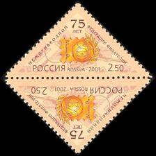 Russia 2001 International Philatelic Federation/FIP Emblem  2 x 1v t-b pr ru1020