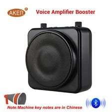 AKER MR2500 Microphone 22W Rechargeable Voice Amplifier Booster For Loudspeaker