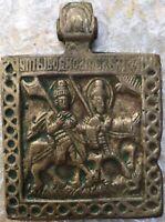 """Original alte russische Metallikone """"Die Heiligen Fürsten Boris und Gleb"""", 18 Jh"""