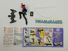 SE267 Batgirl Mit Bpz Aus Russland Ferrero 2018 Kinder Joy DC Super Hero Girls