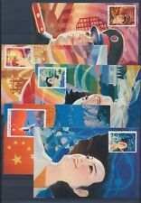 XC23722 China 1984 people's republic anniversary maxicards used