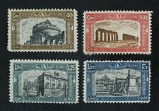 CKStamps: Italy Stamps Collection Scott#B26-B29 Mint H OG