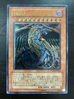 Rainbow Dark Dragon PTDN-JP003 Ultimate NM YUGIOH! Regenbogenfinsternisdrache