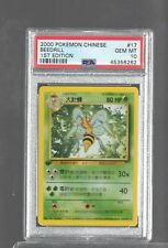 2000 BASE CHINESE 1ST ED 17/102 BEEDRILL RARE PSA 10 Pokemon GEM MINT ONLY 2