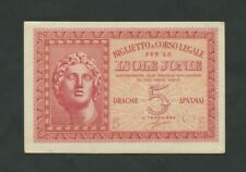 More details for greece  5 drachmai  ionian 1941 italian occupation krause m12  banknotes