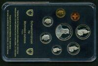 Switzerland:1987 Set, 8 Coins - 1,5,10,20,½,1,2 & 5 Franken * BU - Swiss Mint *