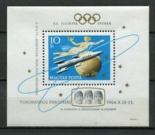 32428) Hungary 1964 MNH Voskhod 1, Space S/S