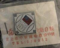 Little League Pin: 1973 Taiwan In Original Package