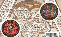 FEUILLET N° F4549 NEUF XX  LUXE - 800 EME ANNIVERSAIRE DE LA CATHEDRALE DE REIMS