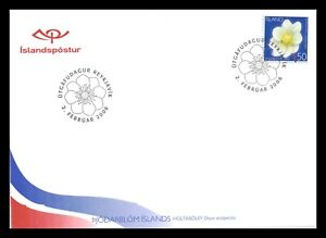 Iceland 2006 FDC, The National Flower, Lot # 2.