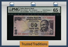 TT PK UNL 2014 INDIA 50 RUPEES GANDHI BLOCK 4AS LOW S/N 000007 PMG 65 EPQ GEM!