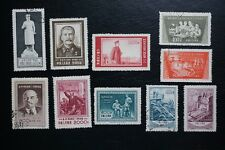 CHINA 1954 group of used stamps