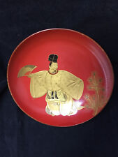 VINTAGE Japanese Lacquered wooden Large Sake Cup, MAKIE