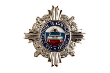 """RUSSIAN INSIGNIA SMALL BAGE PIN FOR THE ROAD POLICE GIBDD """"FOR EXELLENT SERVICE"""""""