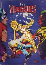 Les Vengeurs Géant Album N°1 (Avec 2 n°, voir annonce) - Arédit-1985 - ABE