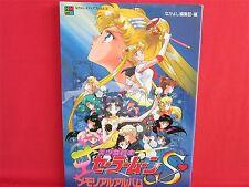 Sailor Moon S the movie memorial album illustration art book
