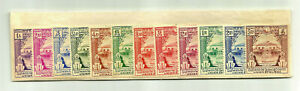 BURMA MARTYRS MEMORIAL ISSUE Set of 12 - ISSUED July 1948