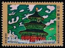 Japan postfris 1982 MNH 1529 - China Diplomacy