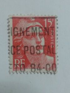 FRENCH STAMP - 15f