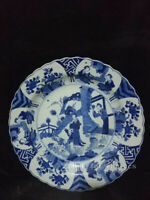 "16.6"" Chinese antiques Qing Kangxi years Blue and white Character pattern Plate"