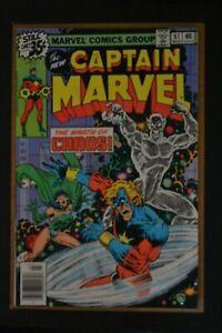 CAPTAIN MARVEL x 9 # 52 - 61 : GOOD/VERY GOOD : 1977 -1979.  MARVEL COMICS