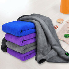 1 X Microfibre Cloth Car Care Wash Kitchen Gym Cleaning Drying Towel Absorbent