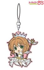 Movic Cardcaptor Sakura Clear Card Rubber Strap Charm Clasp Kinomoto White Dress