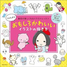 How to Draw Funny and Cute Illustration Lesson Book - Japanese Craft Book WT SP3