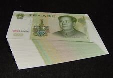30 PIECES CHINA BANKNOTE 1 YUAN 1999 UNC, Radar Number