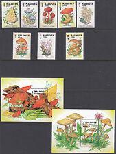 MALDIVE ISLANDS :1992 Fungi set + min sheets(2) SG1662/1669+MS1670 MNH