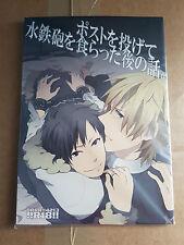 Durarara!! DRRR Japanese Doujinshi Izaya Orihara x Shizuo Heiwajima Anime